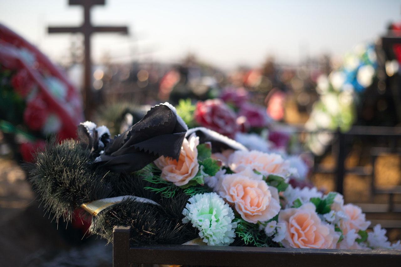 На погребение близких людей россиянам положено материальное пособие
