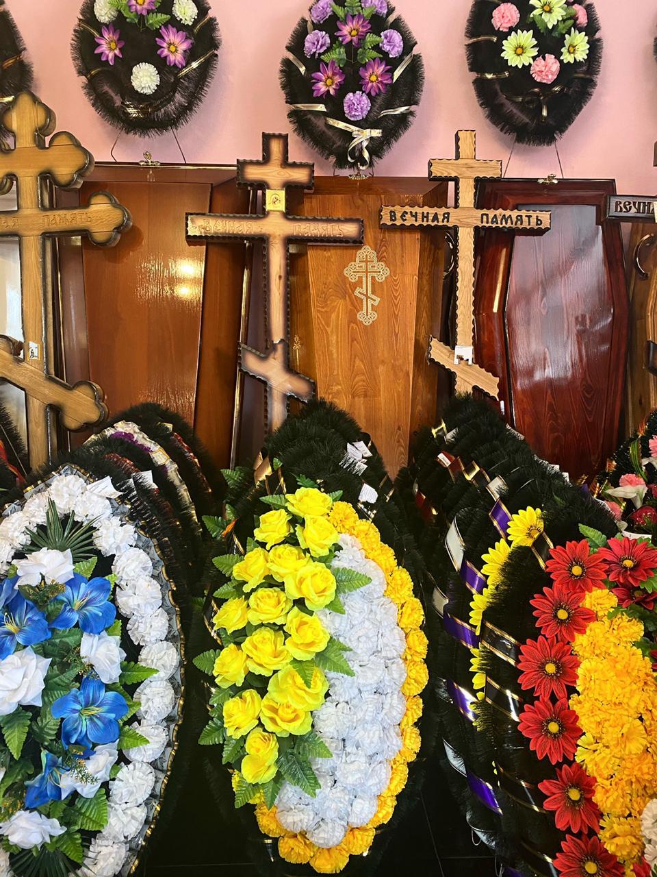 Верки и надгробия