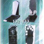 Изображение памятника